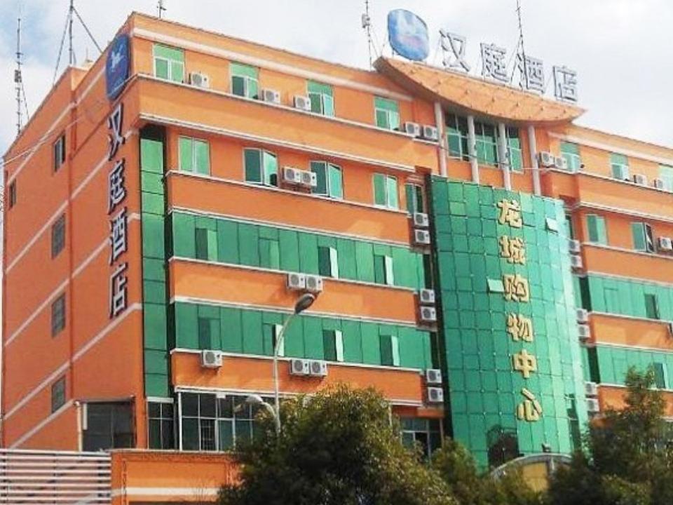 hotels near kunming south railway station kunming best hotel rh agoda com