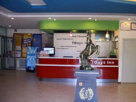 Лоби 7 Days Inn Handan Nonglin Road Branch