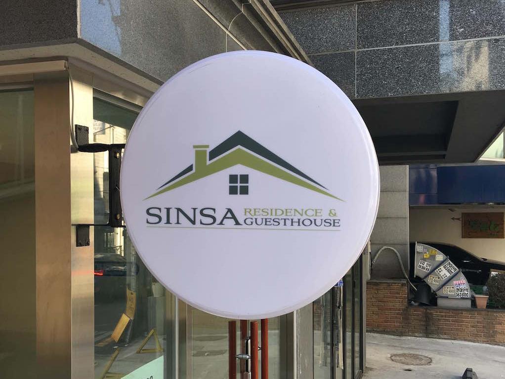 hotels near sinsa subway station seoul best hotel rates near rh agoda com