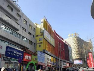 7 Days Inn Li Cun Laoshan Shopping Mall