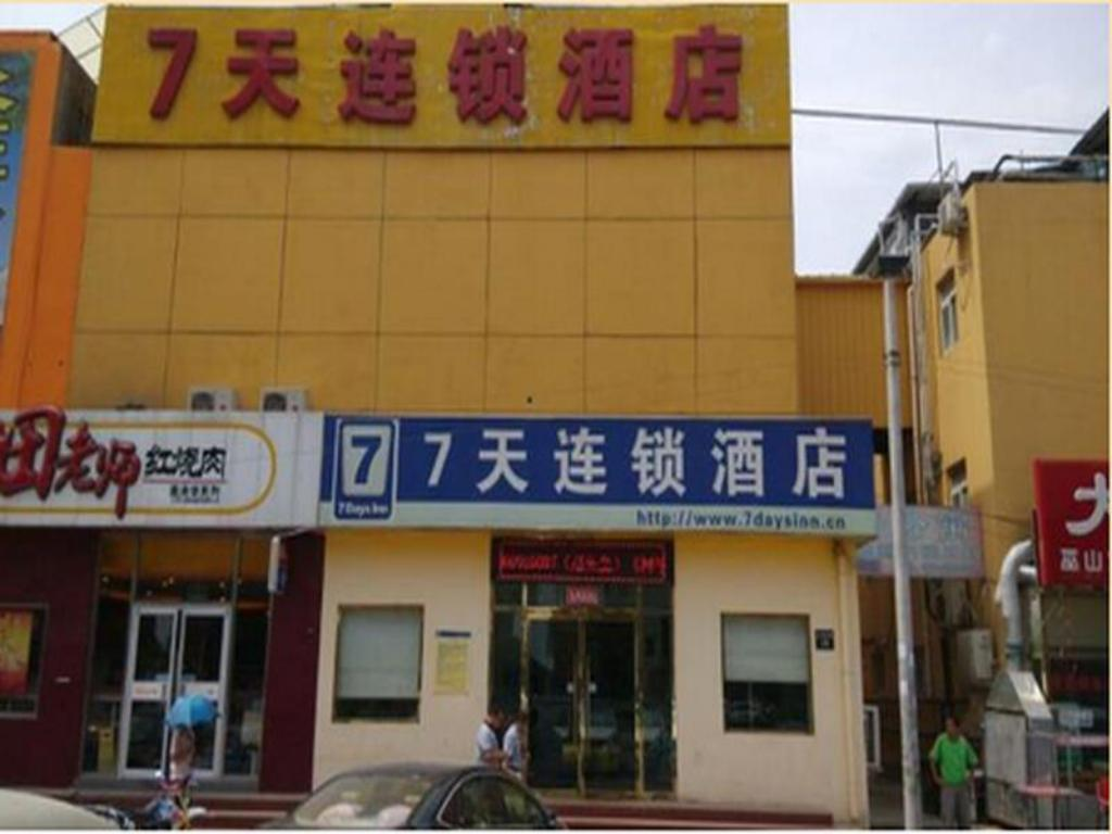 7 Days Inn Beijing Shijingshan Gucheng Shougang Branch