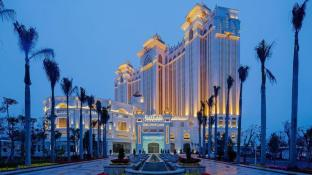 Xiamen Goldcommon Royal Seaside Hotel and Hot Spring