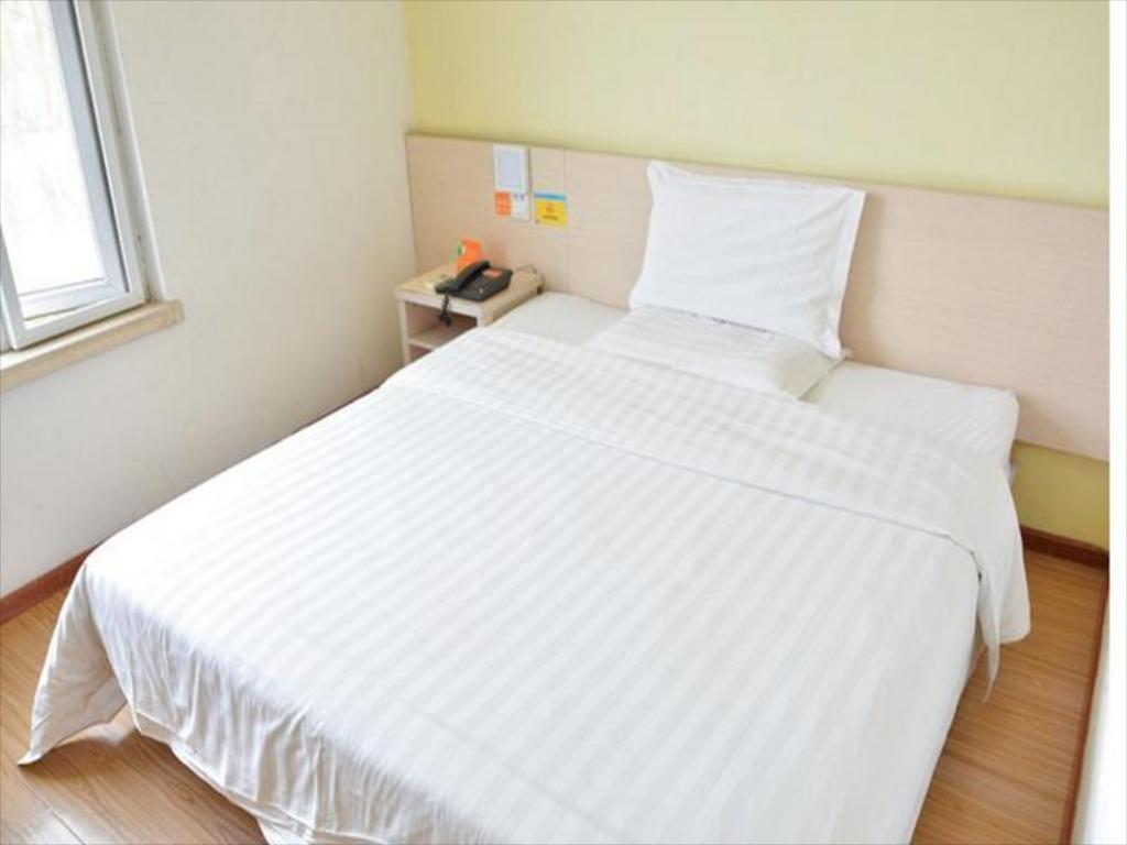 Economy - Domestic residents only 7 Days Inn Beijing Xiaotangshan Branch