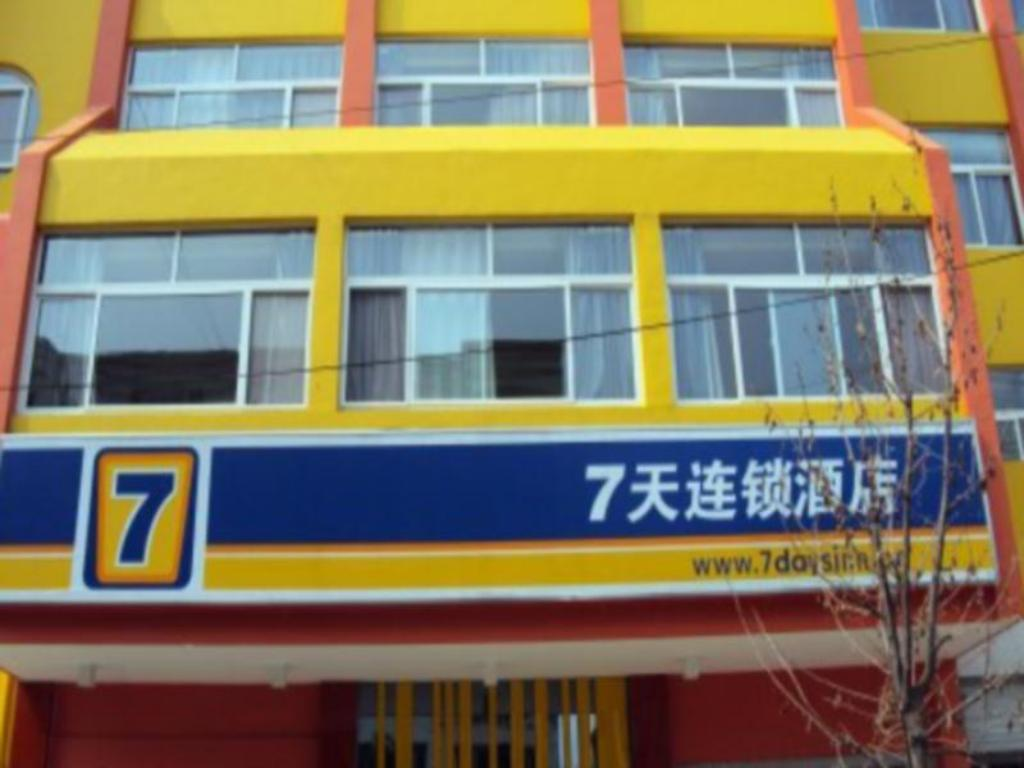 7 Days Inn Dezhou Xiajin Zhongshan South Road Branch
