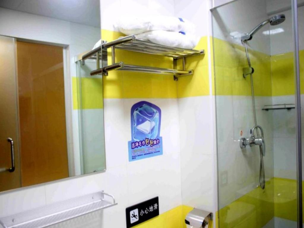 Badezimmer 7 Days Inn Dezhou Xiajin Zhongshan South Road Branch