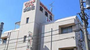 Business Hotel Anrakusou