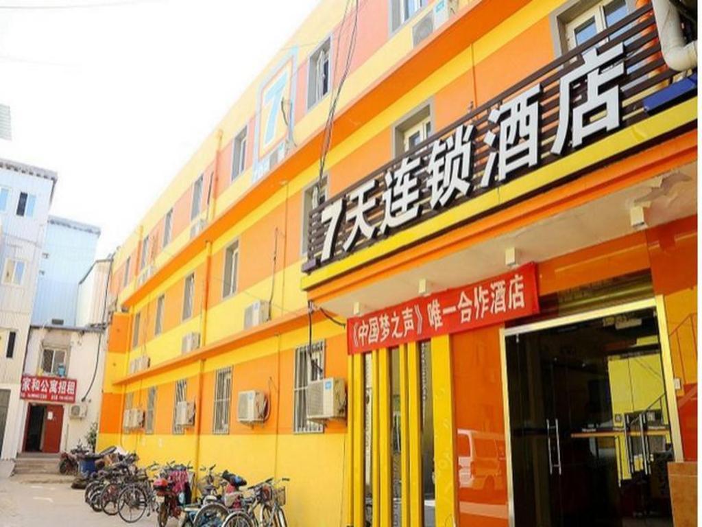 7 Days Inn Beijing Wukesong Branch Best Price On 7 Days Inn Beijing Tongzhou Liyuan Linheli Subway
