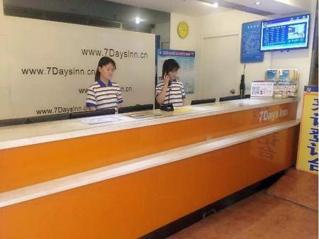 Reception 7 Days Inn Beijing Tongzhou Liyuan Linheli Subway Station Branch