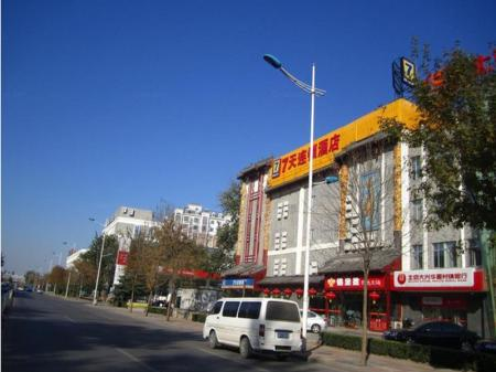 Exterior view 7 Days Inn Beijing Daxing Huangcun West Street Subway Station Branch