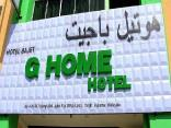 G Home Hotel