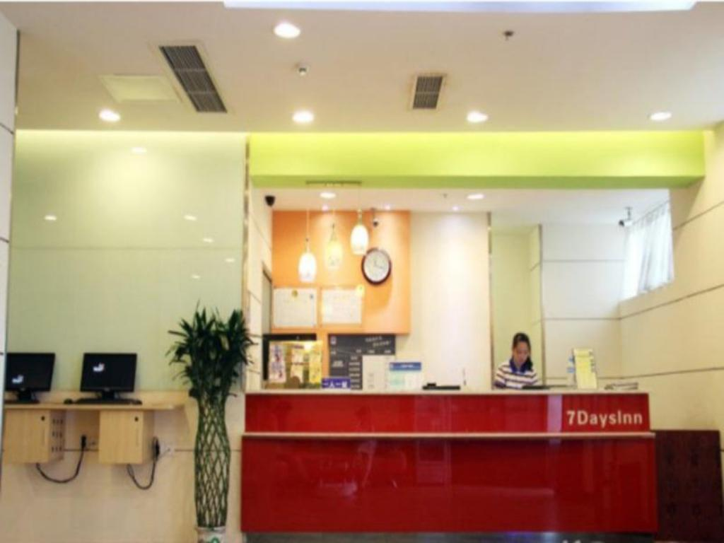 Reception 7 Days Inn Chengdu Wenshuyuan Subway Station Branch