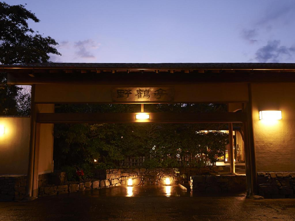 More about Ryokan Yakakutei
