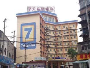 7 Days Inn Xiangyang Railway Station Branch