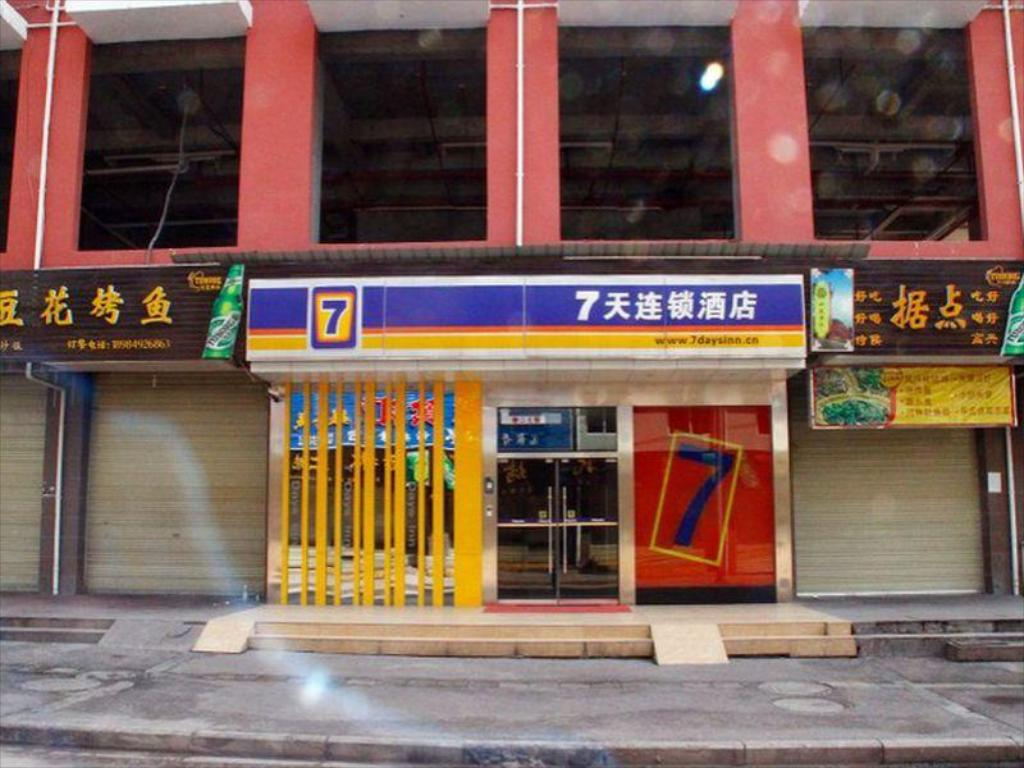 7 Days Inn Chishui Guifu Jin Street Branch