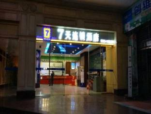 7 Days Inn Zigong Huidong Central Branch