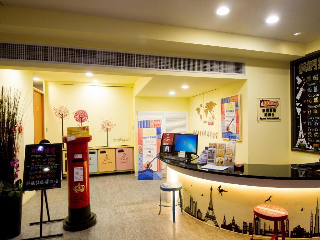 Interior view Diary of Ximen Hotel II-Liu Fu Branch