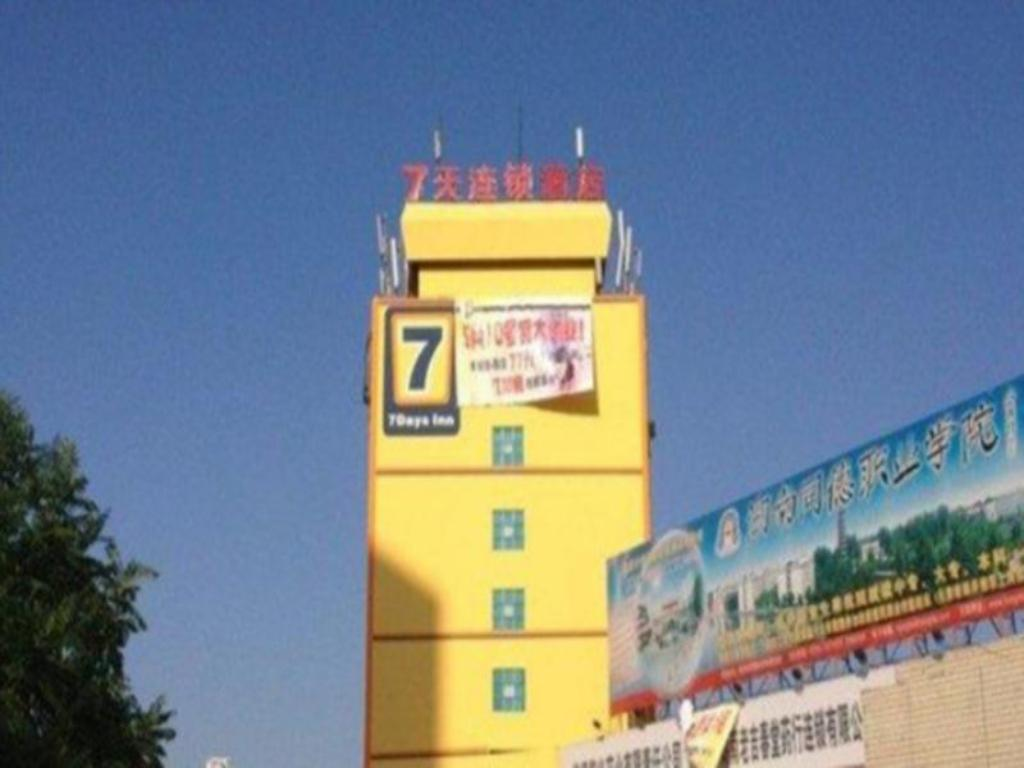 7 Days Inn Changde Qiao Nan Market Branch