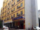 7 Days Inn Zhuzhou Changjiang Plaza Branch