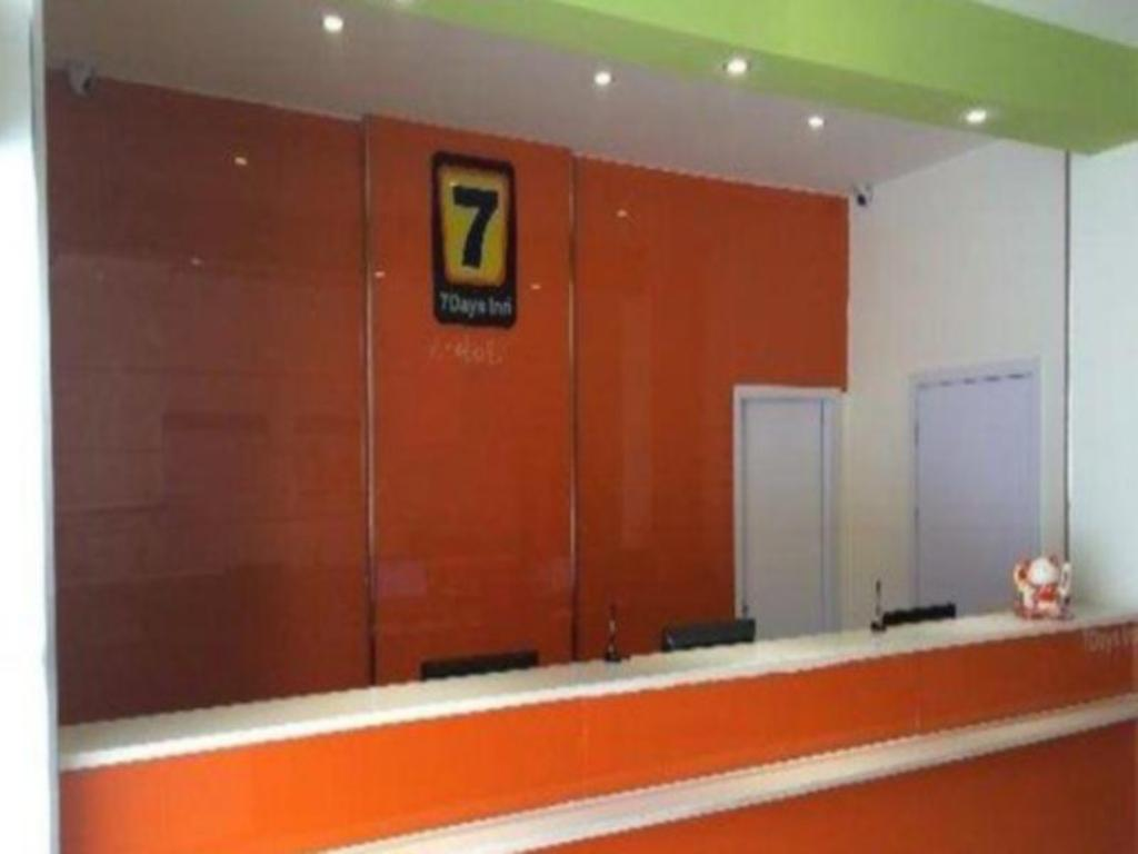 Reception 7 Days Inn Zhuzhou Changjiang Plaza Branch