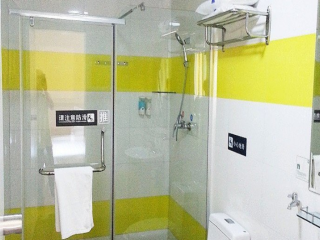Bathroom 7 Days Inn Zhuzhou Changjiang Plaza Branch