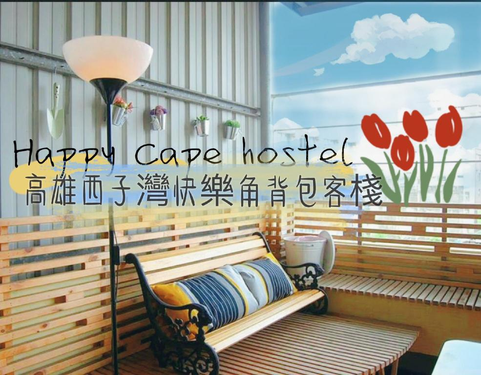More about Happy Cape Hostel
