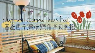 Happy Cape Hostel