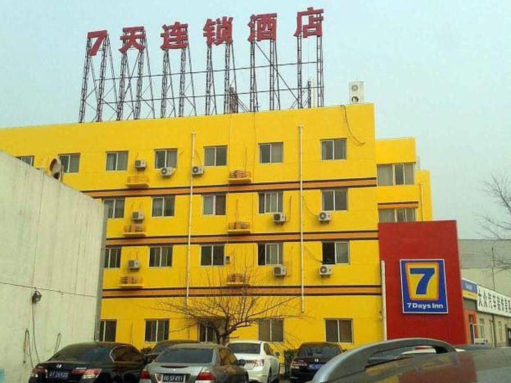 Exterior view 7 Days Inn Beijing Yizhuang Culture Zone Subway Station Walmart Branch