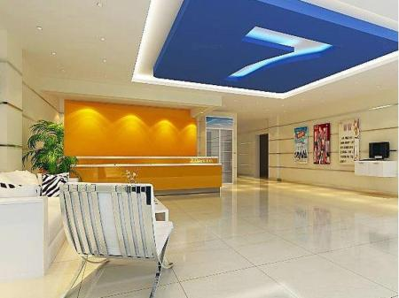 Lobby 7 Days Inn Beijing Yizhuang Culture Zone Subway Station Walmart Branch