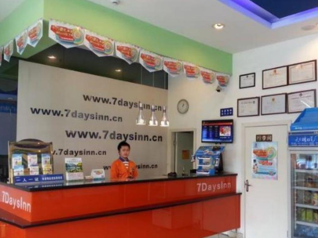 More about 7 Days Inn Chengdu Zhaojue Temple Bus Station Branch