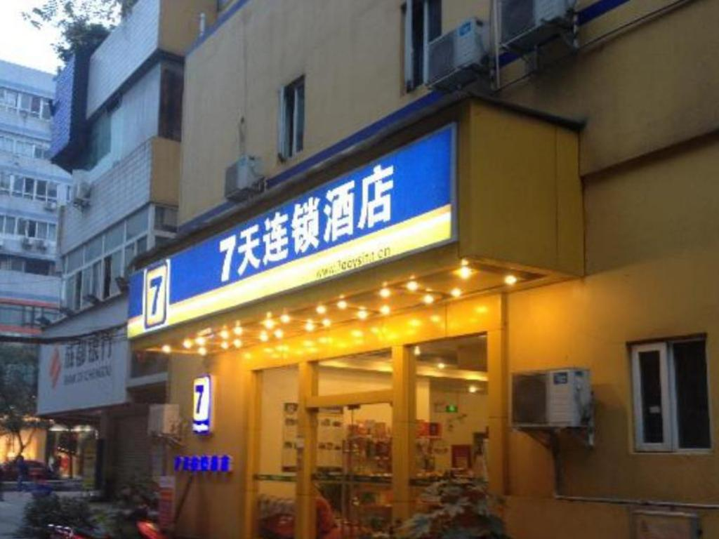 7 Days Inn Chengdu East Shuhan Road Metro Station Branch