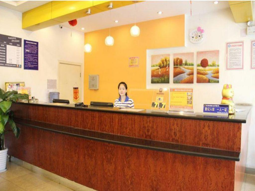 Reception 7 Days Inn Chengdu East Shuhan Road Metro Station Branch