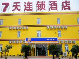 7 Days Inn Guiyang Jinyang Wealth Center Branch