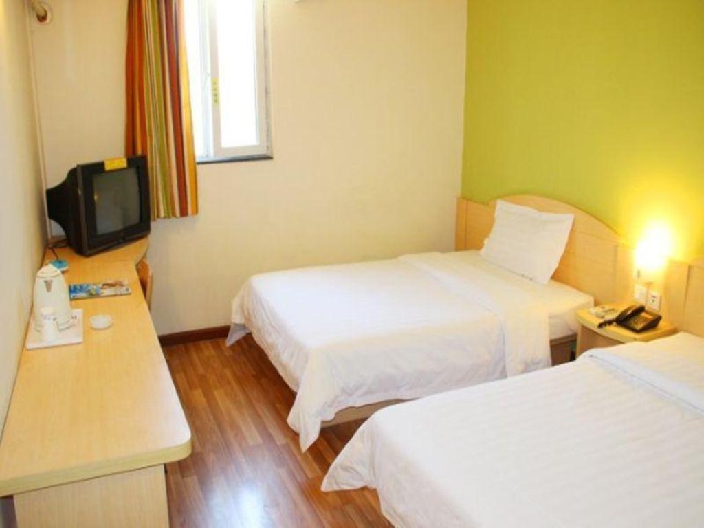 7 Days Inn Guiyang Jinyang Wealth Center Branch  China