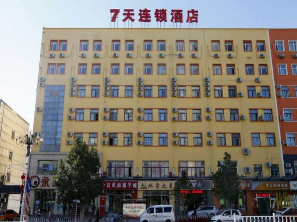 More about 7 Days Inn Beijing Miyun Guloudajie District Government Branch