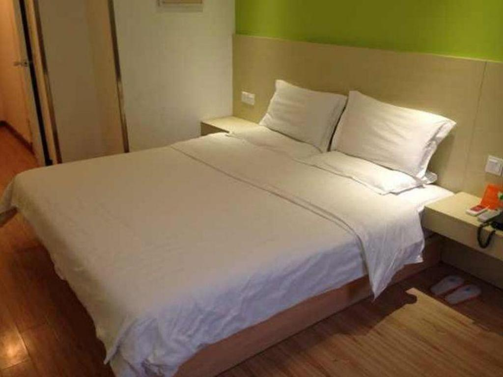 7 Days Inn Tianjin Ninghe Guangming Road Branch in China - Room Deals, Photos & Reviews