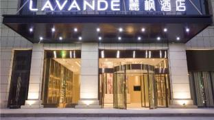 Lavande Hotel·Dongxing Port