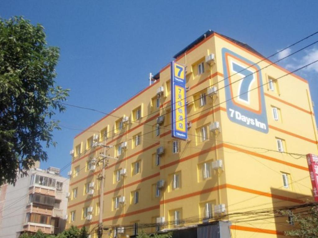 7 Days Inn Kunming Railway Station Branch