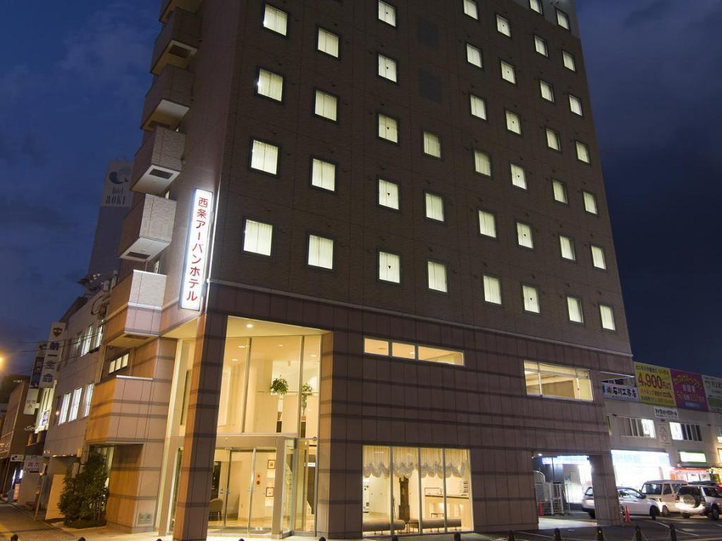 More about Saijo Urban Hotel