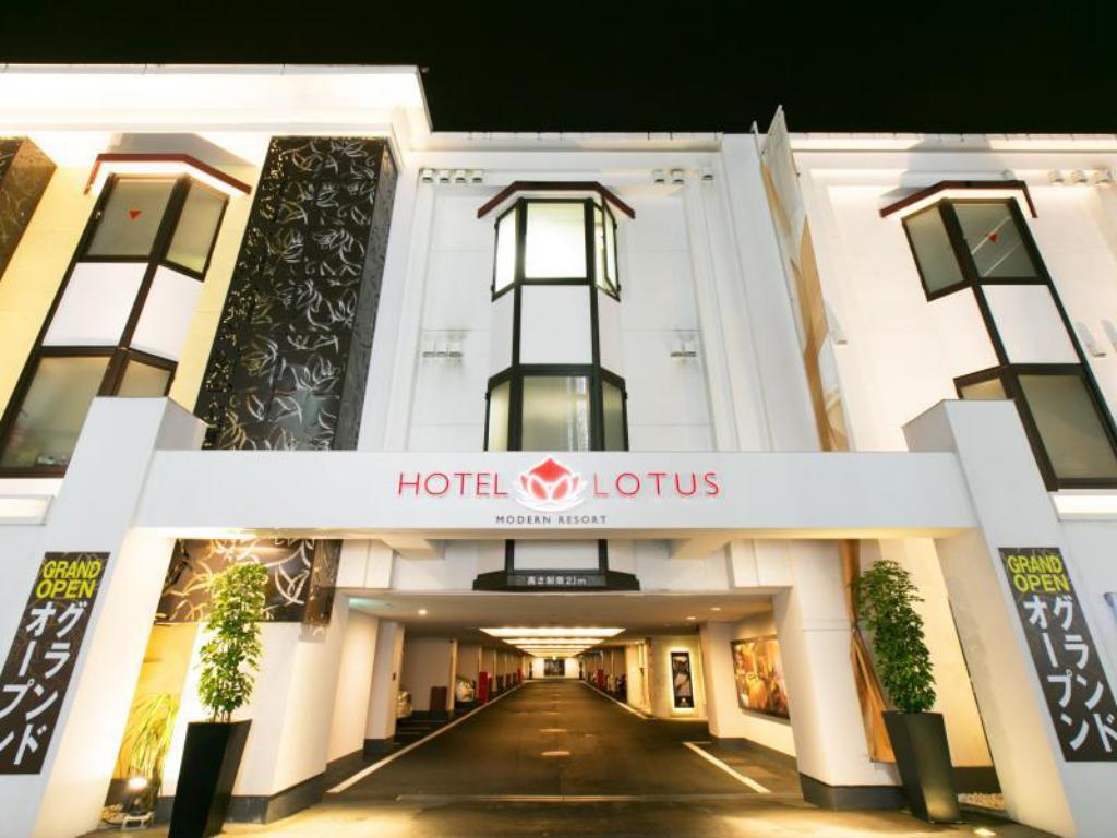 Das Hotel and Spa Lotus Modern (Adult Only) in Kyoto buchen