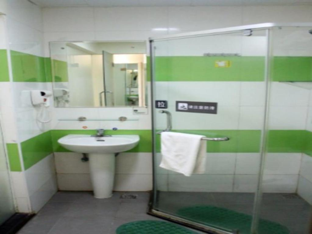Bathroom 7 Days Inn Bijie Jin Sha He Bin Road Branch