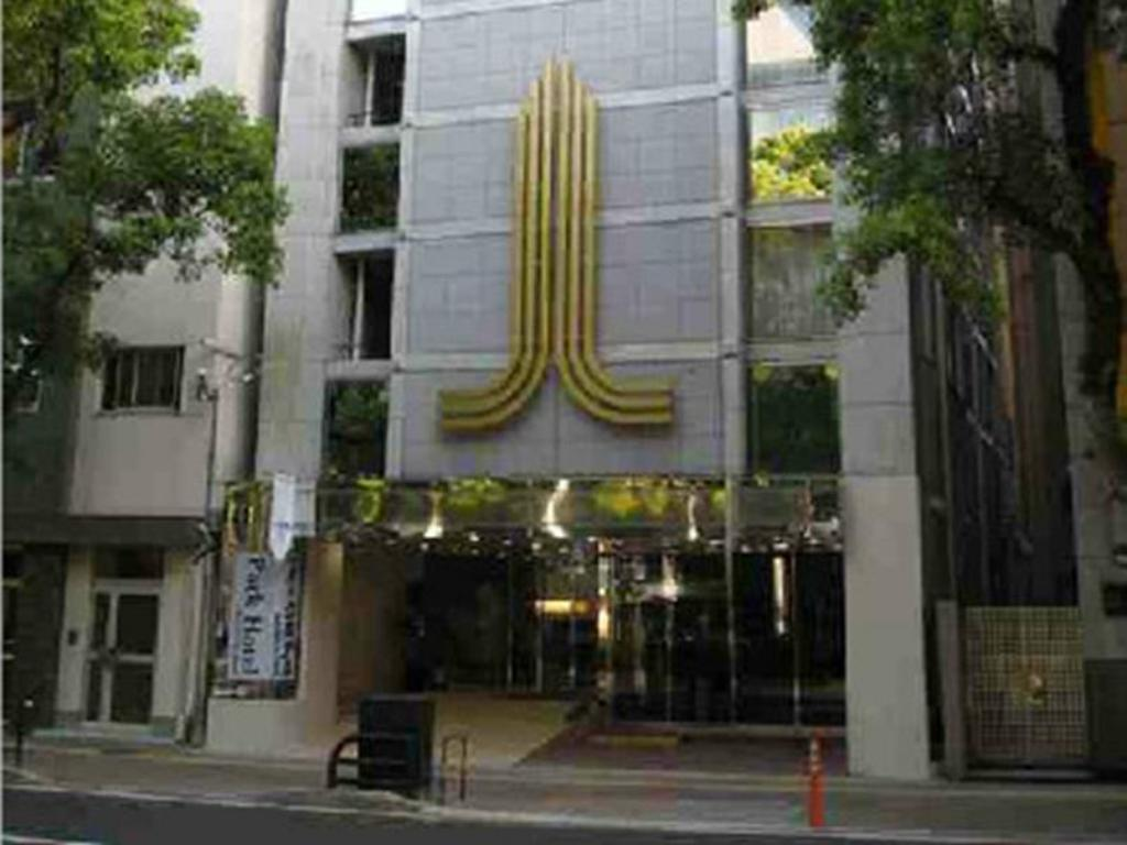 More about B&B Park Hotel Kagoshima Annex
