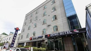 Gung Business Hotel