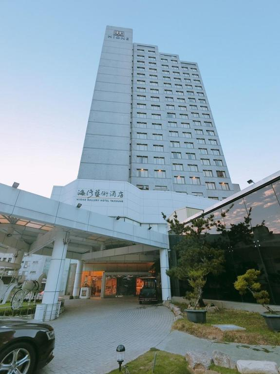 More about HiONE Gallery Hotel Taichung