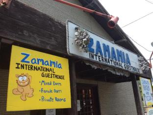 Zamamia International Guesthouse