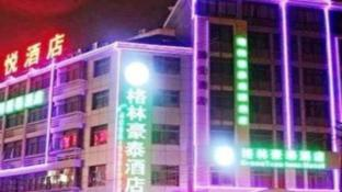 GreenTree Inn ZHejiang JInhua Yiwu International Commercial City Changchun Accesory Street Shell Hot