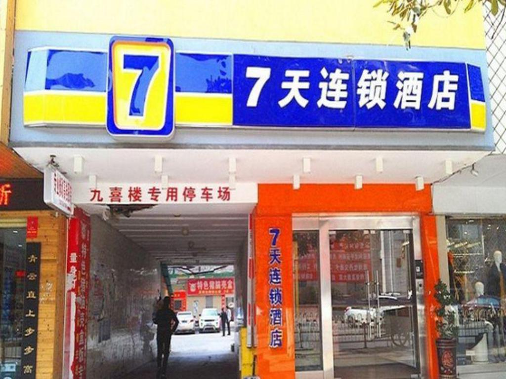 More about 7 Days Inn Chenzhou Xinglong Walking Street Second Branch