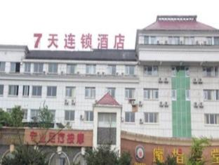 7 Days Inn Luzhou Long Ma Street Government Branch