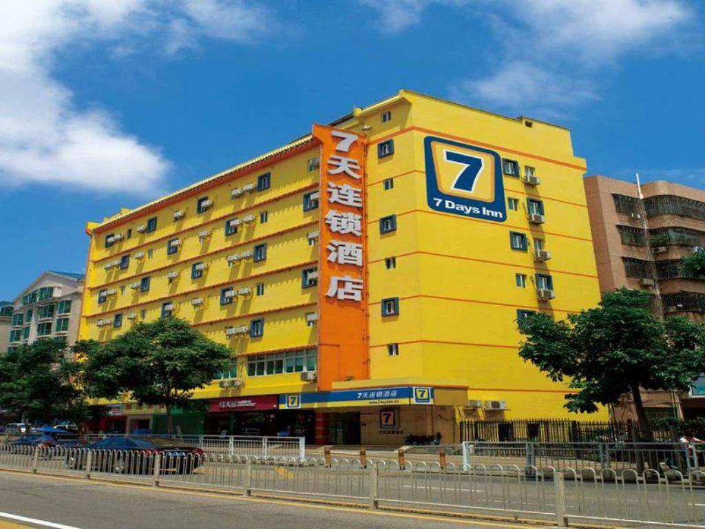Udvendig 7 Days Inn Xingtai Yu Cai South Road Branch