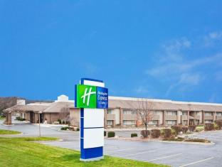 Holiday Inn Express Hotel & Suites Lansing-Okemos - MSU Area