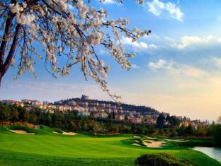 Spring City Golf And Lake Resort